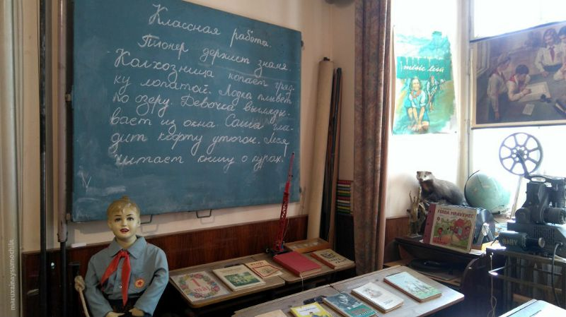 Museo Comunismo 10