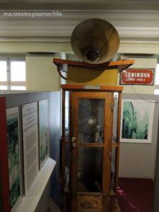 Museo Comunismo 25