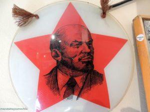 Museo Comunismo 32