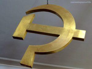 Museo Comunismo 39